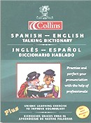 Spanish English talking dictionary on CD-ROM